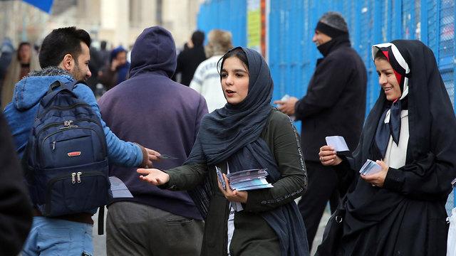איראן בחירות ל פרלמנט (צילום: EPA)