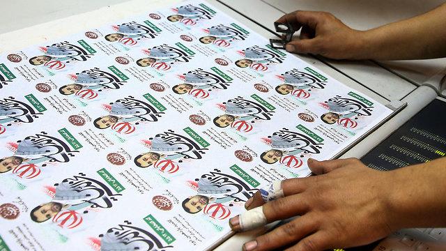 איראן בחירות ל פרלמנט (צילום: רויטרס)