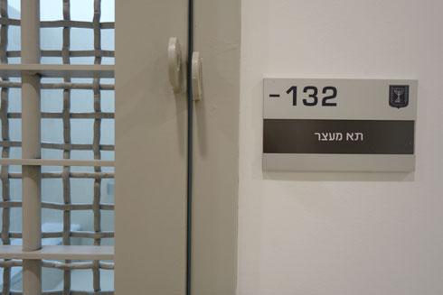 דלתות מסורגות לתאי המעצר מתחת לאדמה (צילום: מיכאל יעקובסון)