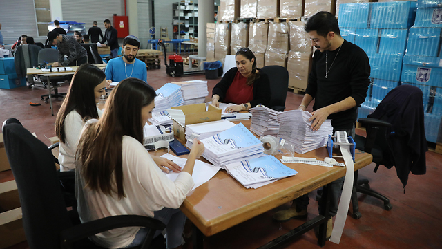 Избирательная комиссия. Фото: ЕРА