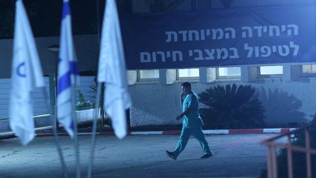 היערכות בשיבא לקליטת הישראלים (צילום: מוטי קמחי)