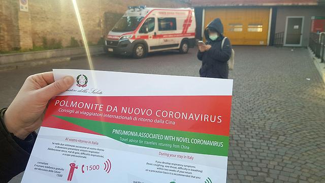 Сообщение об угрозе коронавируса на севере Италии. Фото: EPA