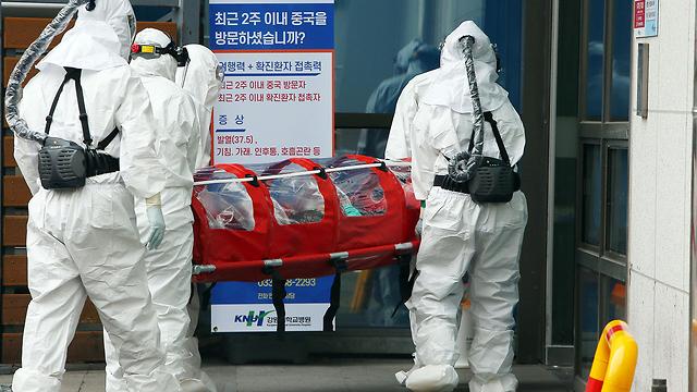 Южная Корея. Фото: AFP