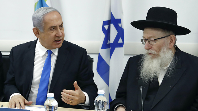 Нетаниягу и Лицман на совещании. Фото: EPA