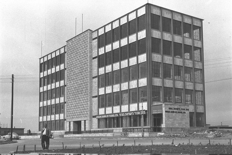 """גם הבניין הזה היה נאמן לסגנונו הענייני של האדריכל הווינאי-ישראלי (צילום: פריץ כהן, לע""""מ)"""