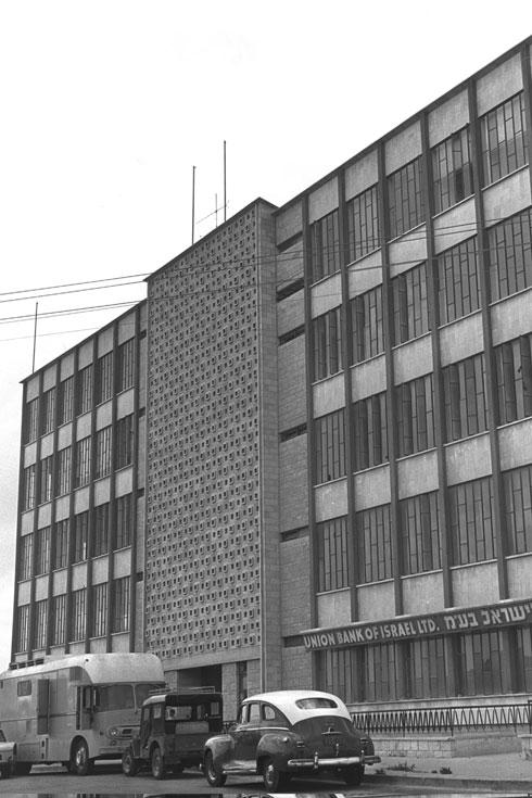 """קורות בניין אחד: יהלומנים למעלה, בנק אגוד למטה (צילום: משה מילנר, לע""""מ)"""
