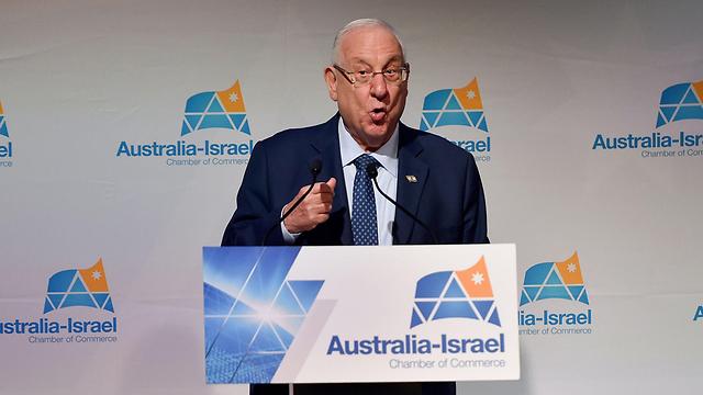 ריבלין  בכנס של לשכת המסחר ישראל-אוסטרליה (צילום: AFP)