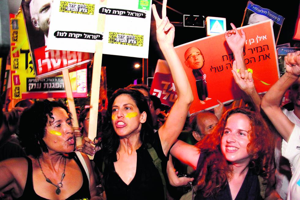 סתיו שפיר במחאה חברתית (צילום: דנה קופל)