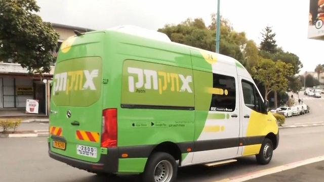 הנסיעה השיתופית החדשה בחיפה (צילום: שמיר אלבז)