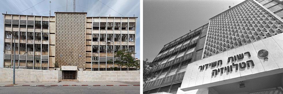 """בניין הטלוויזיה הישראלית ברוממה, בתכנונו של טרוסטלר, נולד בכלל כבית יהלומנים. משמאל: כך הוא נראה כיום, מועד להריסה (צילום: חנניה הרמן, לע""""מ צילום: TaBaZzz, cc)"""