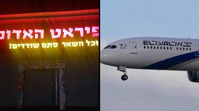 Самолеты и магазины: где побывали потенциальные вирусоносители. Фото: Дани Саде