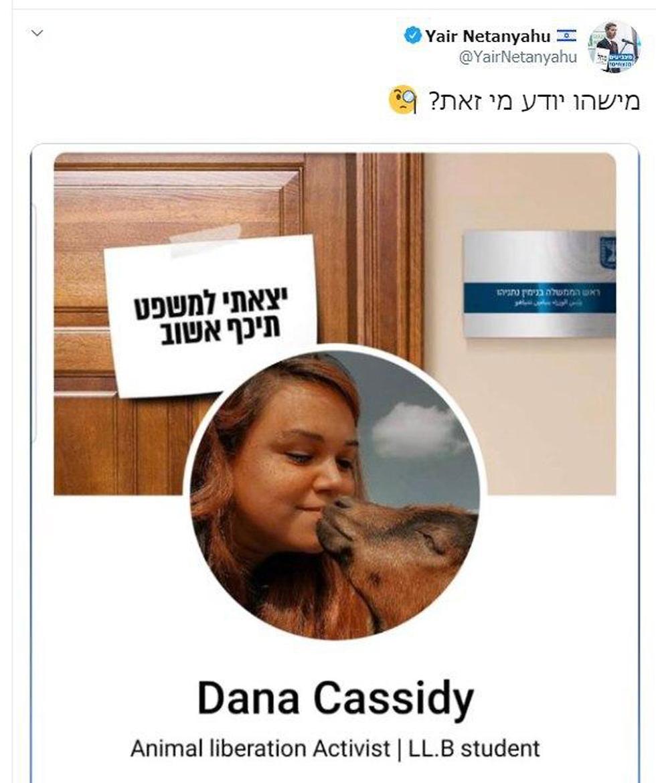 """Твит Яира Нетаниягу: фотография профиля Даны Кассиди с припиской """"Кто-то знает, кто это такая?"""""""
