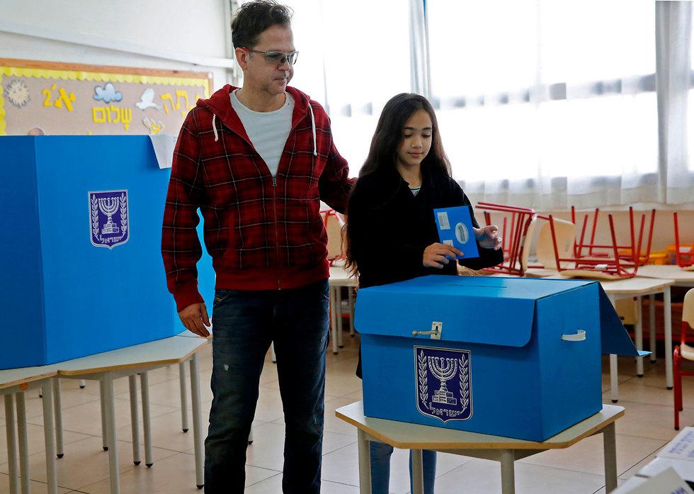 הציבור מצביע בבחירות 2020 (צילום: AFP)