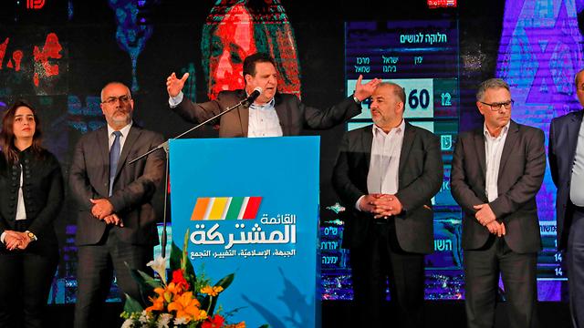 איימן עודה (צילום: AFP)
