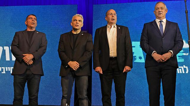 בני גנץ משה יעלון  (צילום: AFP)