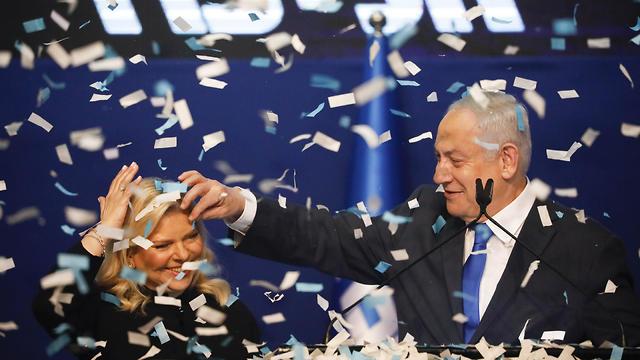 בנימין נתניהו נאום ניצחון אחרי תוצאות מדגמים ליכוד הליכוד גני התערוכה בחירות 2020 (צילום: AP)