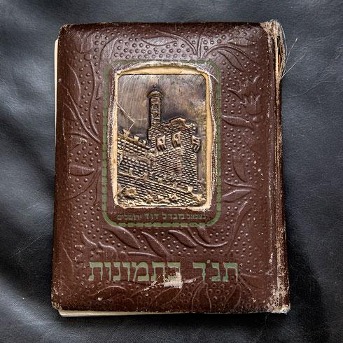 """תנ""""ך בתמונות של גוסטב דורה. """"הספר העתיק הזה מלווה אותי הרבה שנים. אני לא יכולה שתצלמו רק פריטי לבוש ואביזרים. צריך גם ספרי תורה!"""" (צילום: ענבל מרמרי)"""