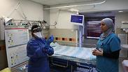 """צילום: הקריה הרפואית רמב""""ם"""