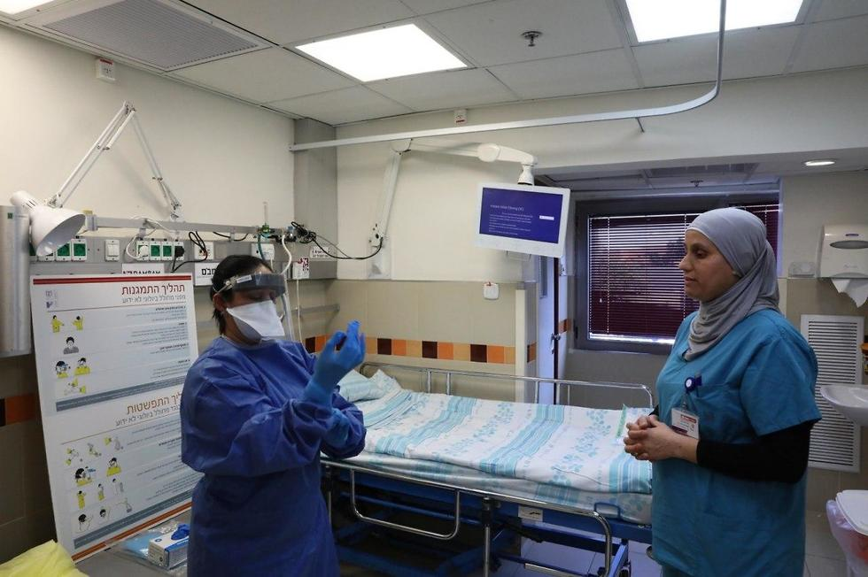 מחלקת הבידוד בבית החולים רמב