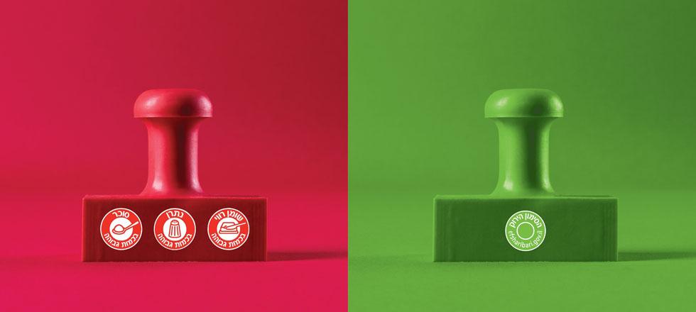 """חטיפים רבים העשויים על טהרת החומרים הטבעיים יחויבו במדבקה אדומה של """"סוכר בכמות גבוהה"""" (צילום: GettyimagesIL)"""