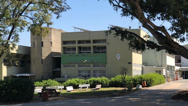 בית הספר בברנר (צילום: נדב אבס)