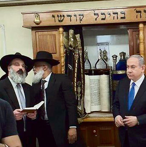 """הרב המקליט גיא חבורה לצד רה""""מ בנימין נתניהו צילום: באדיבות כיכר השבת"""