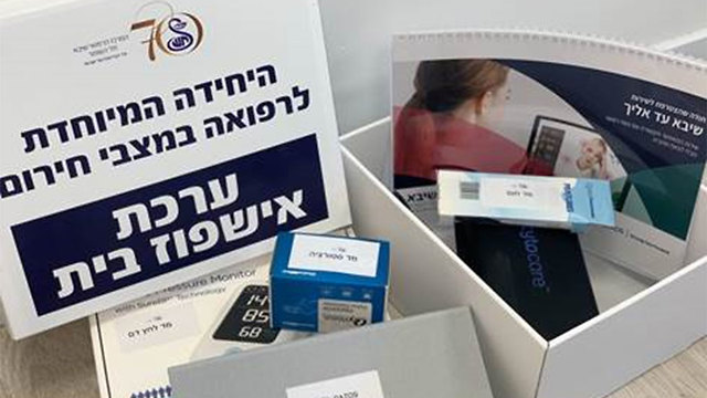 """Набор для домашней госпитализации. Фото: больница """"Шиба"""""""