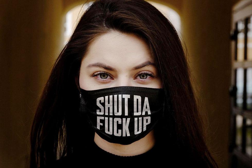 יואב עינהר מציע את ''זכות השתיקה''. הסבר בגוף הכתבה (צילום: shutterstock)