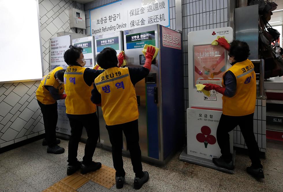 Дезинфекция автоматов и банкоматов в общественных местах. Южная Корея. Фото: AP