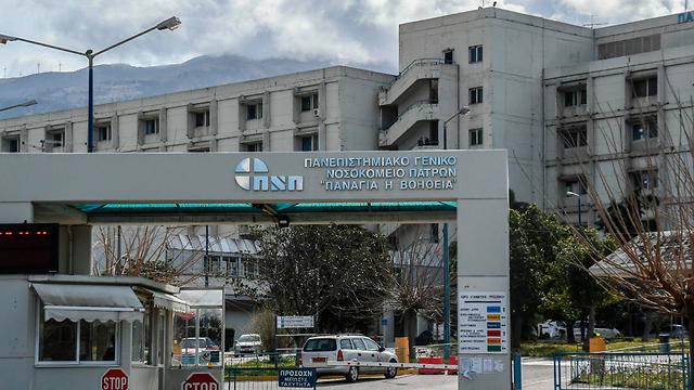 Больница в Греции. Фото: AFP