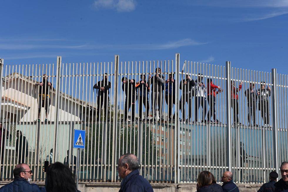 איטליה נגיף קורונה אסירים כלא בית סוהר פוג'ה (צילום: EPA)