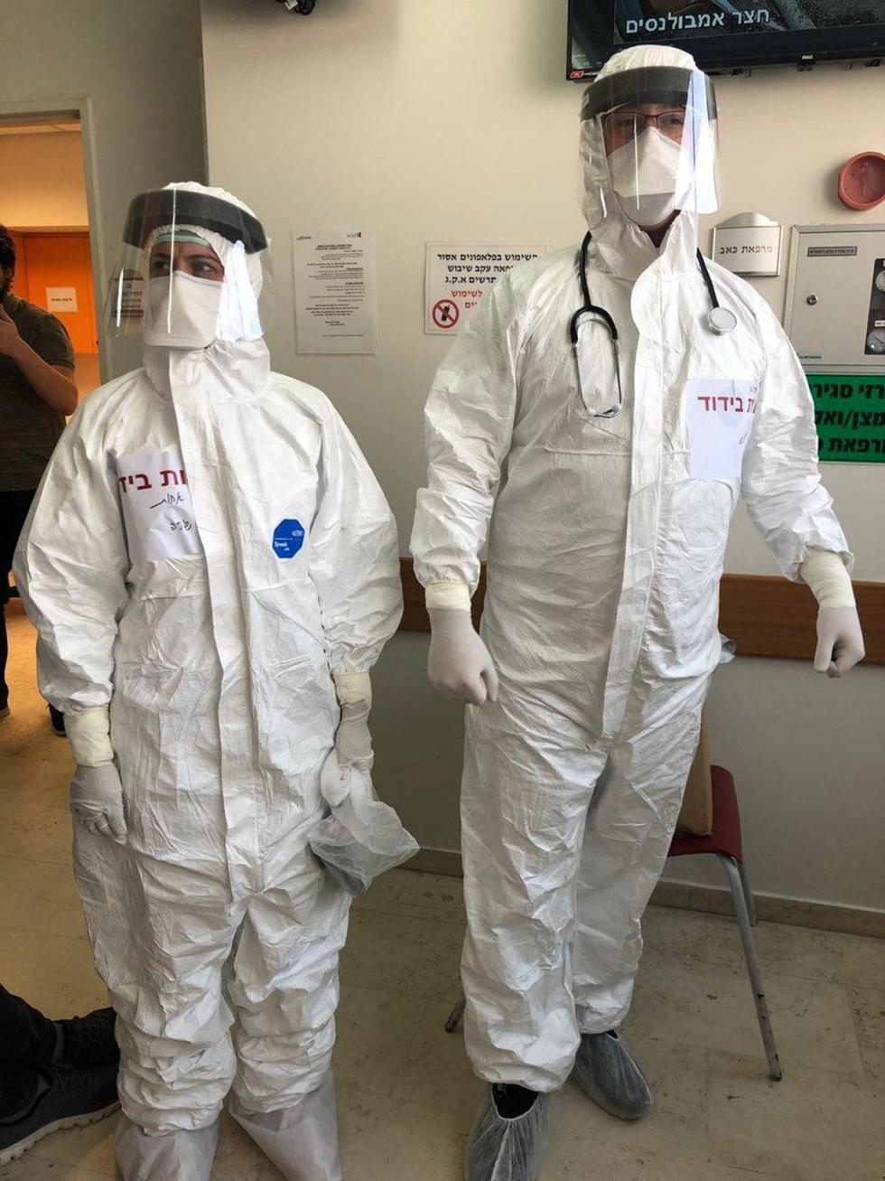 מחלקה ייעודית לחולי קורונה נפתחה בבי