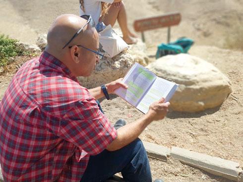 מדריך הטיולים זך בן נתן מספר על עמוס עוז  (צילום: ענת עוז רסקין)