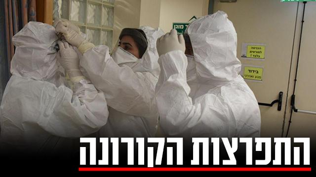 בית חולים פוריה (צילום: דוברות המרכז הרפואי פדה פוריה)