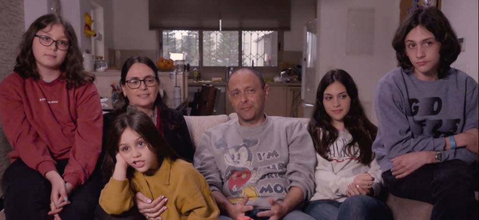דרוש איזון בבית משפחת לביא