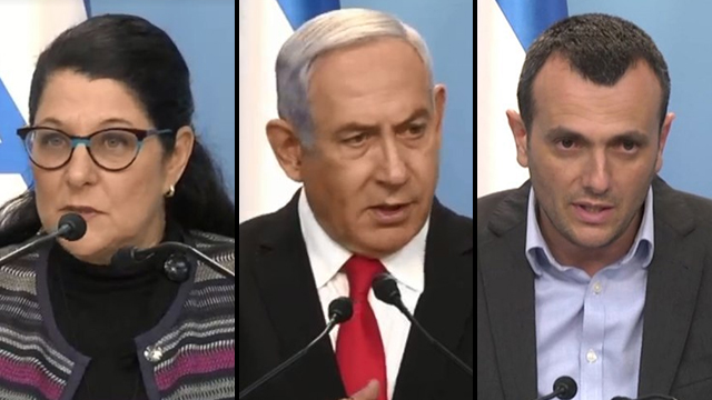 Слева направо: профессор Сигаль Садецки, премьер-министр Биньямин Нетаниягу, гендиректор минфина Шай Баабед на пресс-конференции. Фото: министерство главы правительства