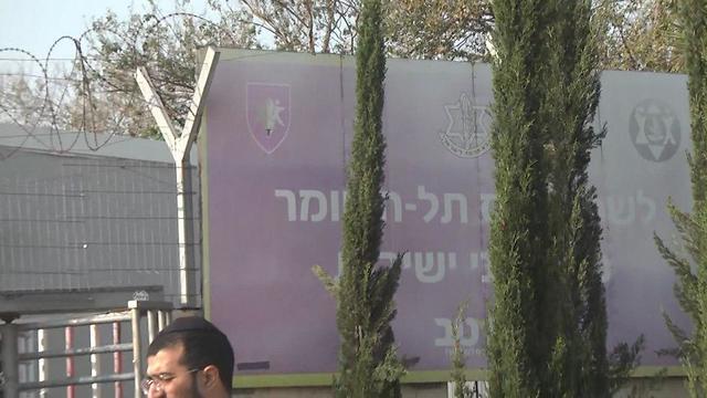 גיוס חודש  מרץ בתל שומר הצל בהלת הקורונה (צילום: עידו ארז)