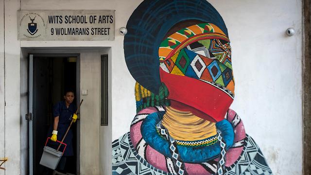נגיף קורונה אפריקה אוניברסיטה ב יוהנסבורג דרום אפריקה (צילום: AP)