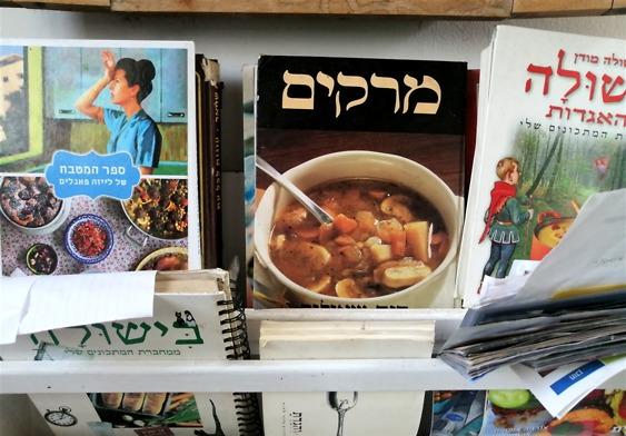 אוכל מנחם (צילום: עלמה לביא)