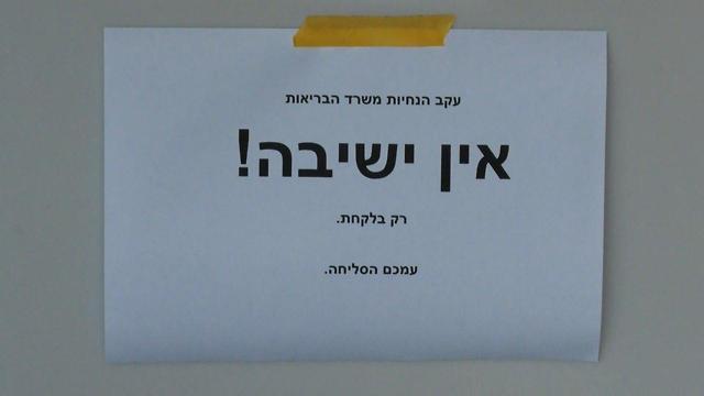 חיפה (צילום: שמיר אלבז)