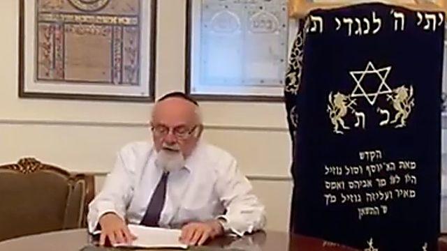 הרב יצחק חליבה מטורקיה ()