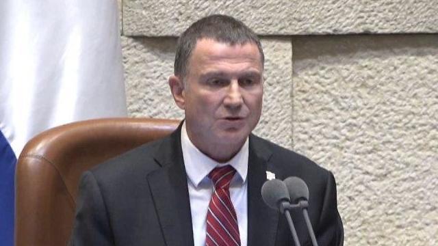 יולי אדלשטיין (צילום: ערוץ הכנסת )