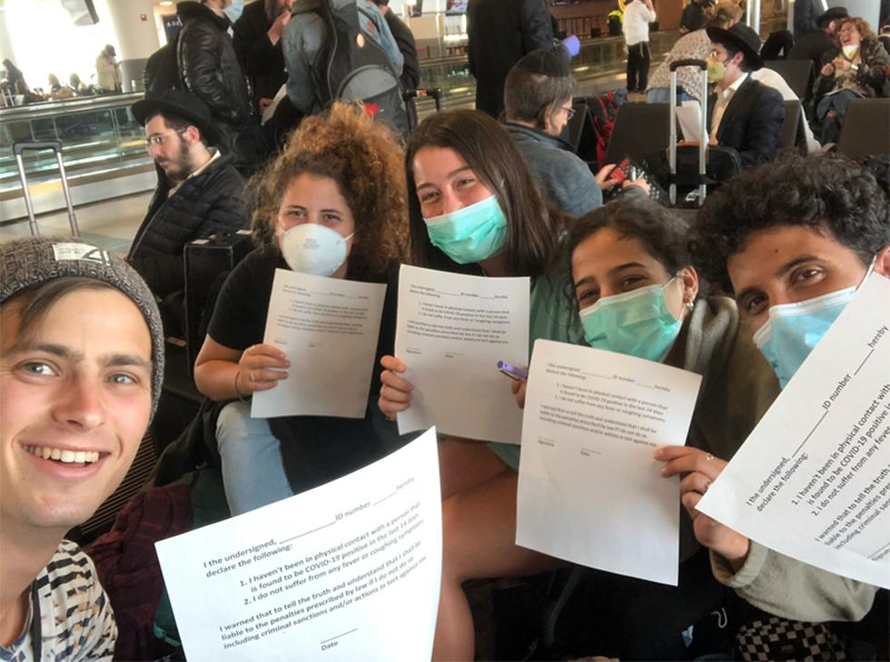 הצהרת הבריאות בטיסה מארה