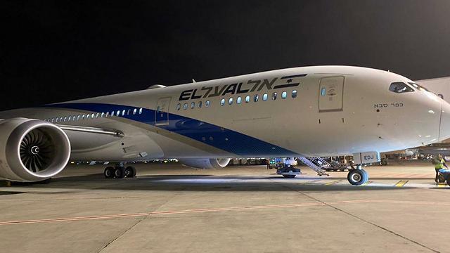 טיסת אל על לפרו (צילום: אל על )