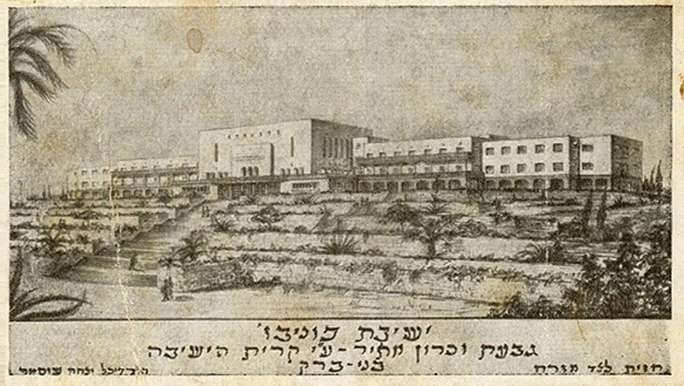 כאשר הוקם המבנה ב-1945, הוא היה ככל הנראה הגדול ביותר שנבנה בארץ באותו עשור (צילום: wikipedia, cc)