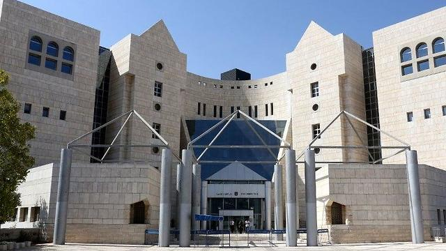 בית משפט השלום בנצרת (מתוך אתר בתי המשפט )