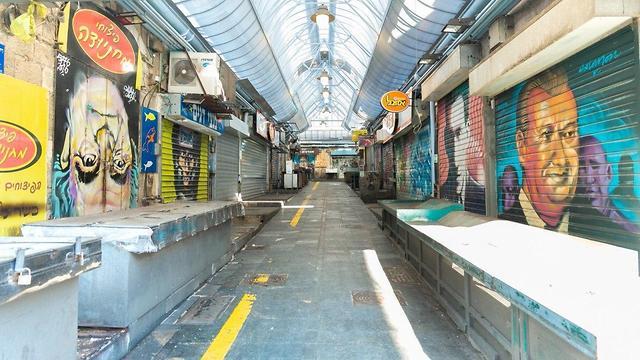В Израиле закрылись рынки. Фото: TPS