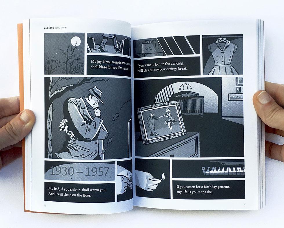 מתוך הסיפור של יניב טורם. הצבעוניות של הספר אחידה - שחור-לבן - והפורמט קטן וידידותי (צילום: הילה נועם)