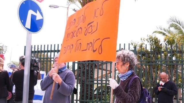 מחאה של ילדי קשישים סיעודים המאושפזים במרכז הגריאטרי בפרדס חנה בעקבות החלטה לפנות אותם לטובת חולי קורונה (צילום: שמיר אלבז)