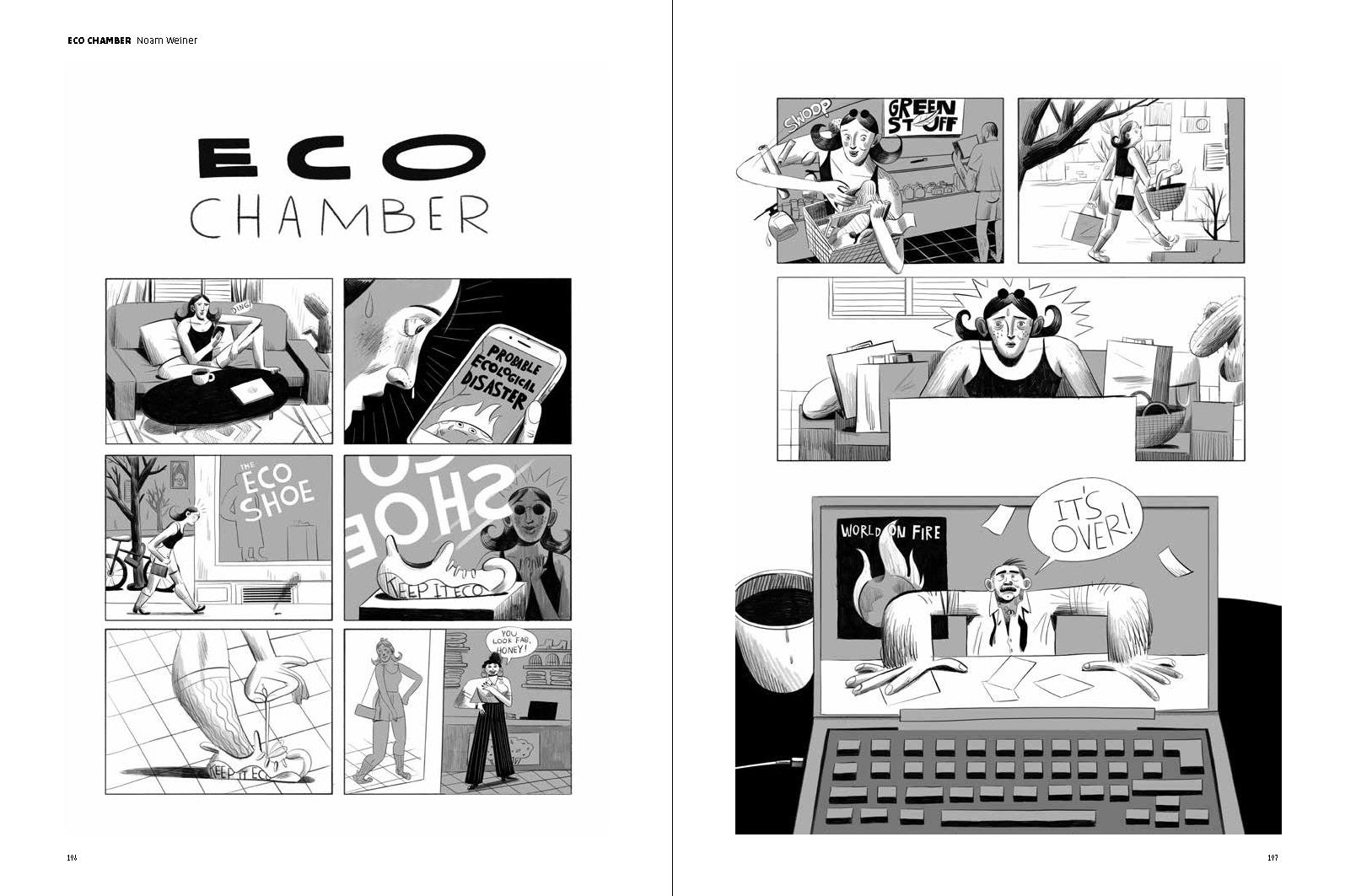קומיקס: נעם וינר (באדיבות עומר הופמן)